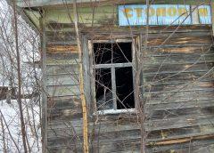 В Ивановской области для переселения из аварийного жилья купили аварийное жилье
