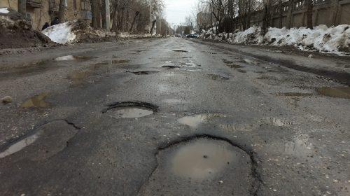 Улицу Радищева капитально отремонтируют в 2019 году