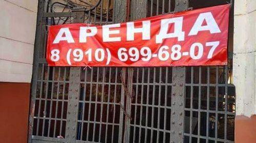 На площади Ленина уберут колючую проволоку