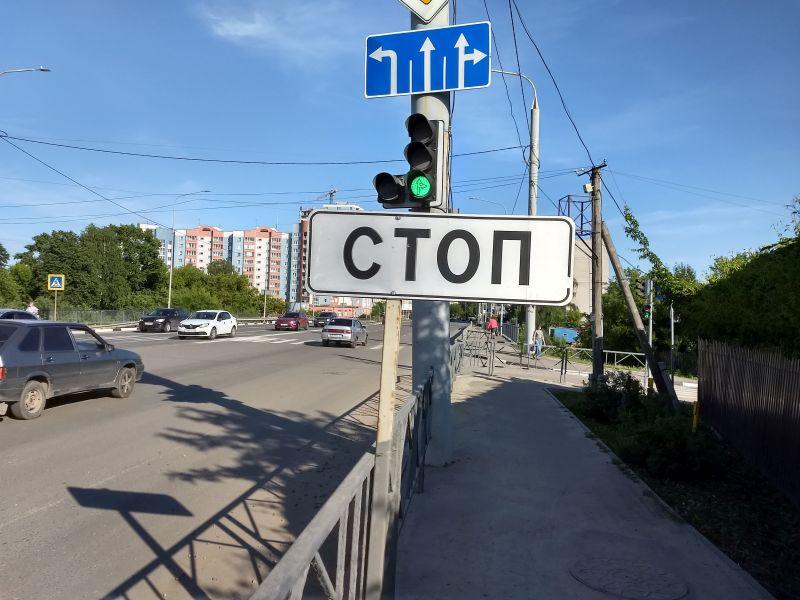 Подрядчик мэрии больше месяца менял сломанный дорожный знак