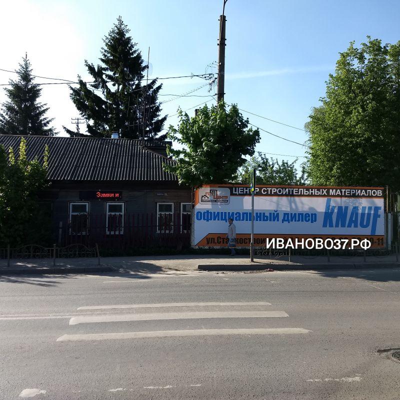 Пешеходный светофор на Некрасова очистят от веток