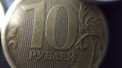 Директора «Ивановского пассажирского транспорта» оштрафовали на 5 тыс рублей