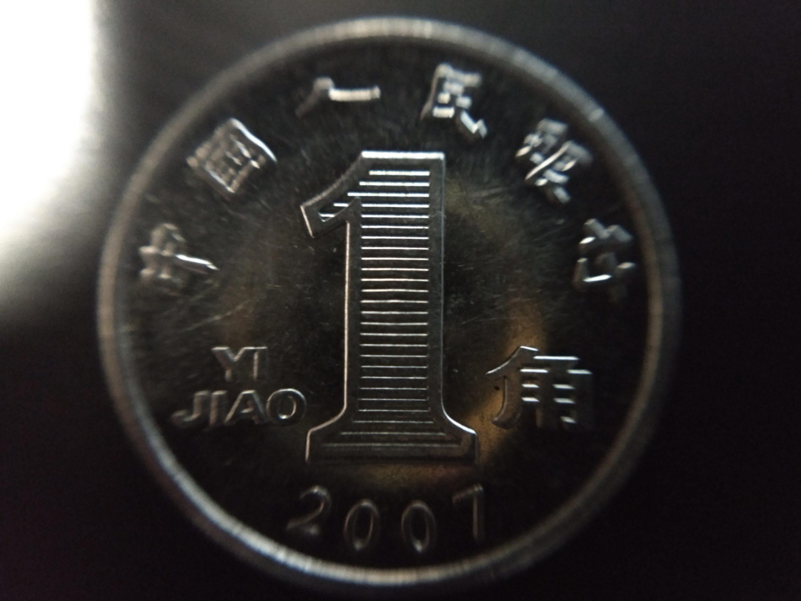 Эксперты «ExchangeSumo» назвали перспективные малоизвестные криптовалюты