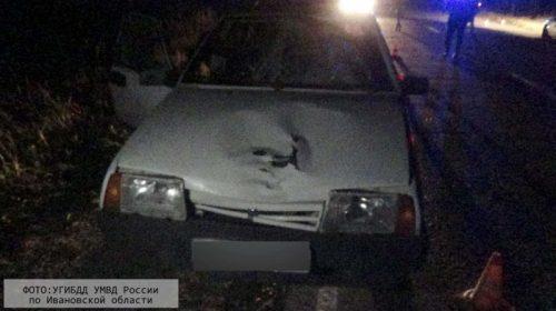 Признан невиновным: 18-летний водитель сбил мужчину на трассе