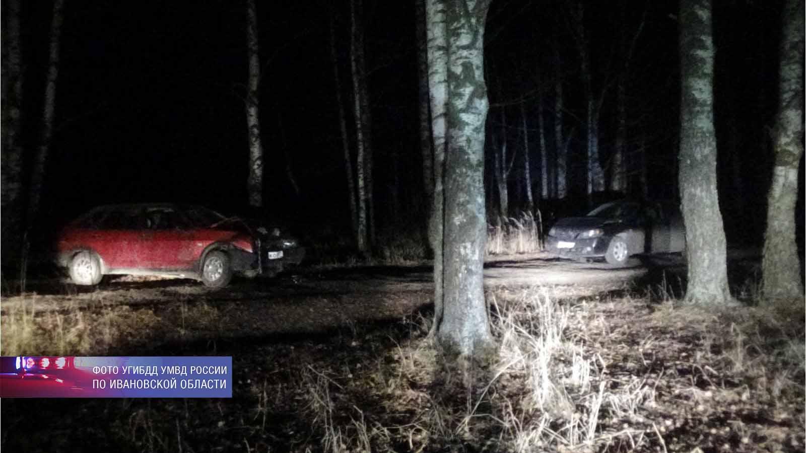 В Кинешме два человека пострадали в ДТП со сбежавшим водителем