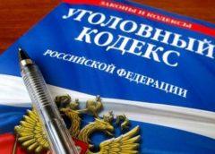 Зал с игровыми автоматами на Куконковых закрыли силовики