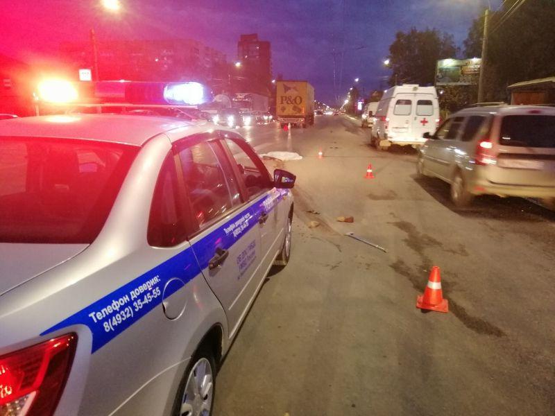 Авария на Лежневской: под колесами фургона погибла 86-летняя женщина