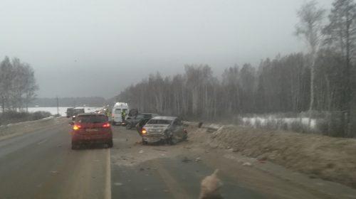 Авария на трассе Иваново-Фурманов попала на видео