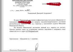 Железнодорожный переезд у Михалево давно стал проблемой для автомобилистов – потому, что находится в адском состоянии. Однако найти тех, кто решит эту проблему, непросто