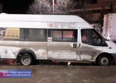 На площади Пушкина маршрутчик уронил на асфальт пассажирку