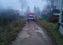 Пожар в Афанасово: горели жилой дом и хозпостройка на 150 квадратах
