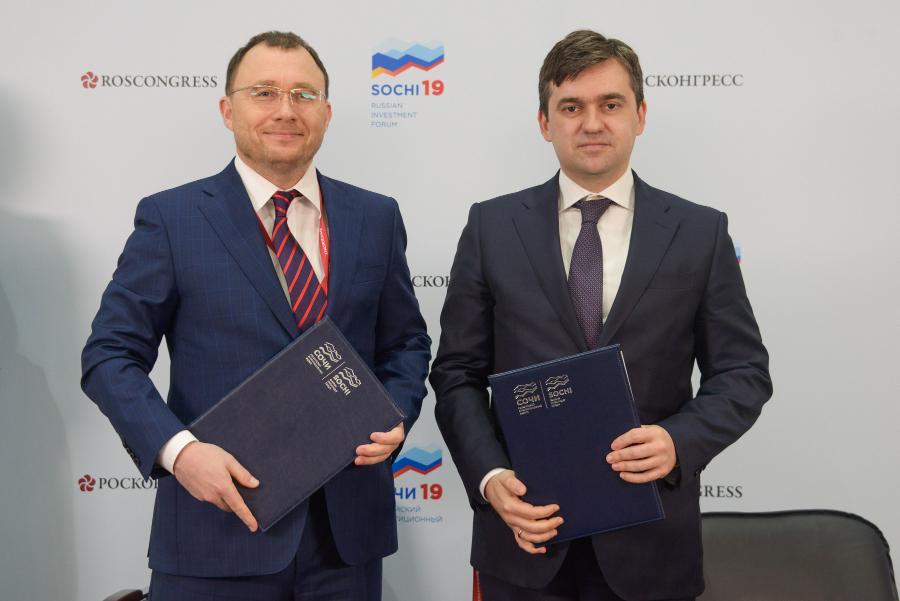 Tele2 в Иваново: Воскресенский в Сочи подписал проект на 252 млн