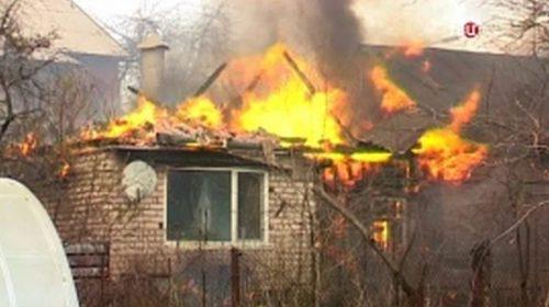 Пожар на 2-ой Первомайской: сгорел дом площадью 150 квадратных метров
