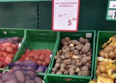 Где дешевле еда: в Рязани или в городе Иваново