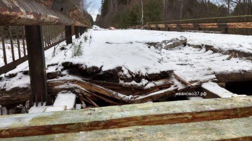 В Лухском районе начали чинить разрушенный мост