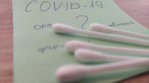 Сдать тест на коронавирус в Иваново можно в лаборатории Ситилаб