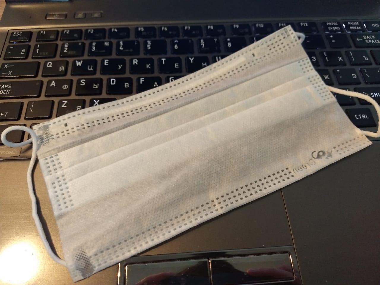 Как оштрафуют за маску и перчатки