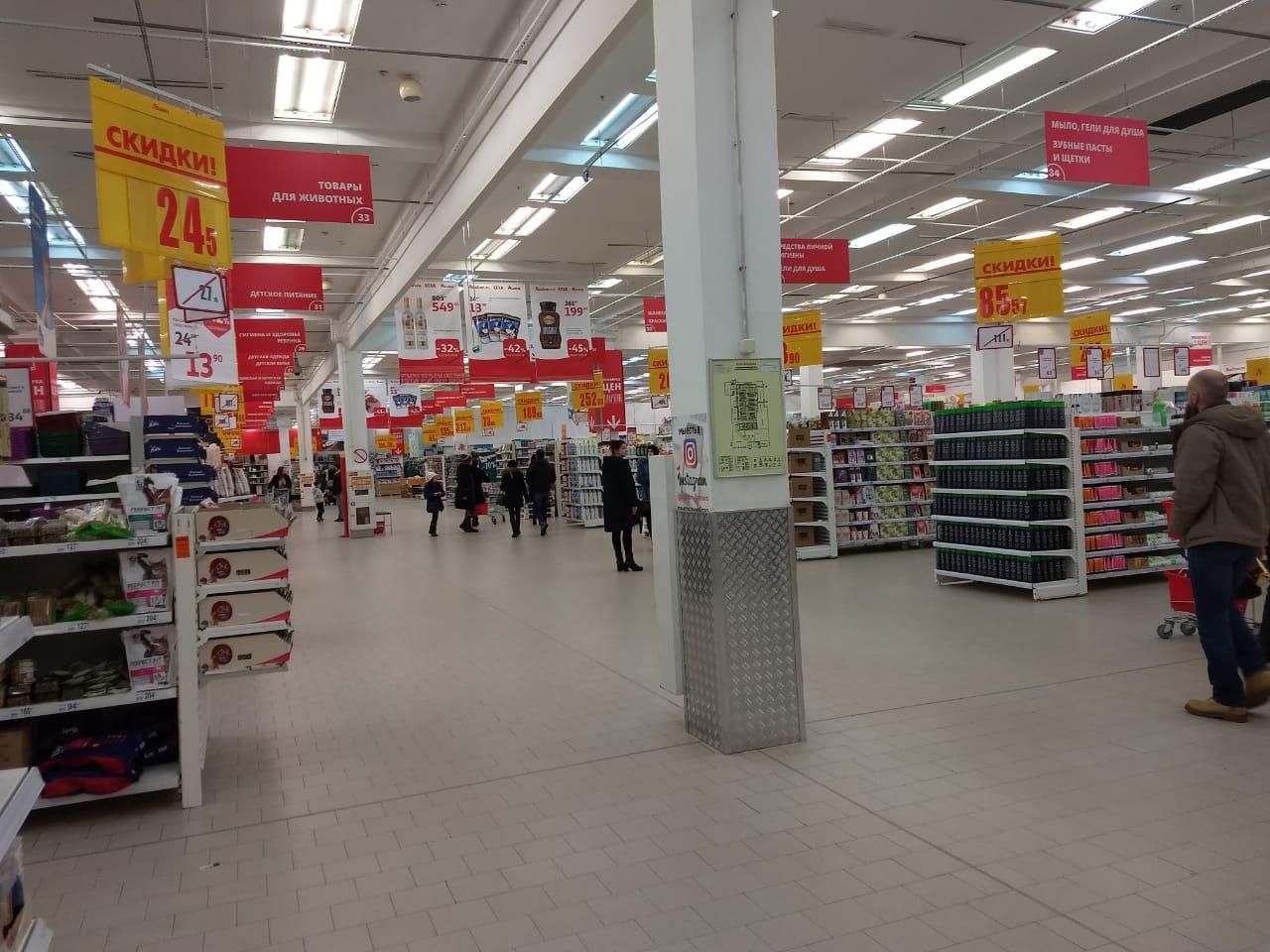 Когда откроют торговые центры в Иваново: ТРЦ заработают с 7 июля
