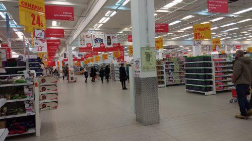 Торговые центры не откроют, только магазины до 150 квадратных метров