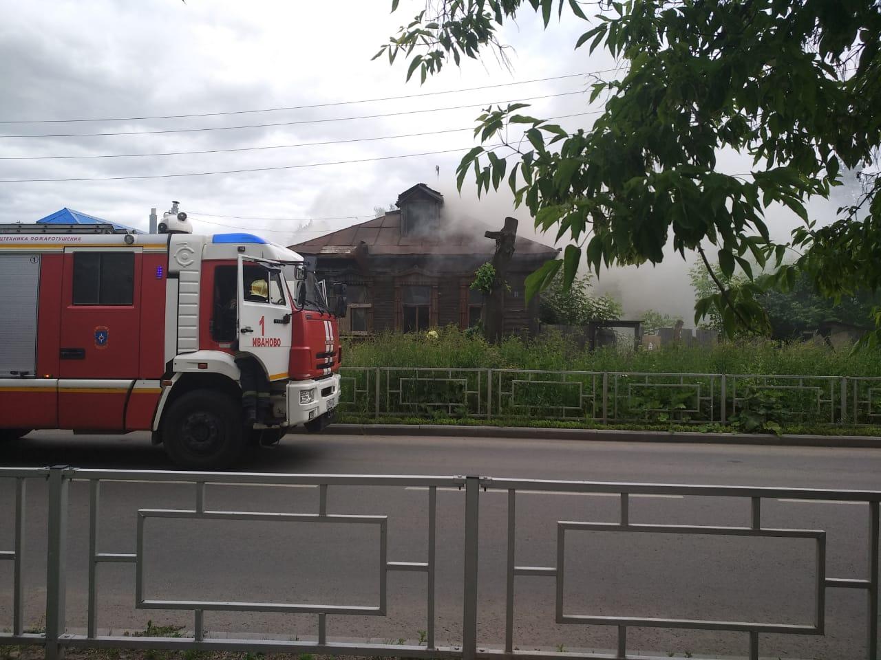 Пожар на Ярославской в Иванове тушат сотрудники МЧС