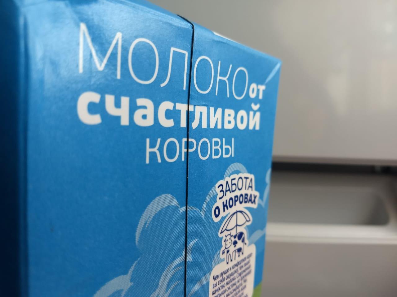 Маркировка молочной продукции и молока станет обязательной с 1 декабря 2020 года