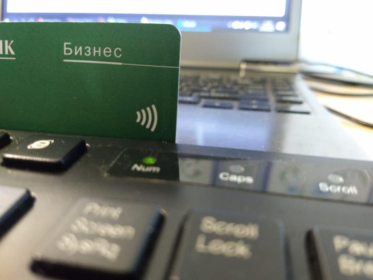 Сервис «BankiRU» показал 68 предложений по расчетному счету в Иванове