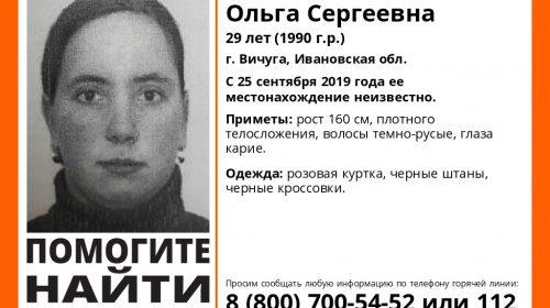 В Вичуге пропала 29-летняя Ольга Николаева