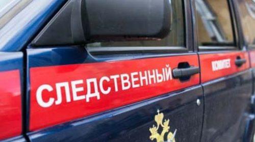 "Директора ""Фрутимага"" подозревают в уклонении от налогов на 6,7 млн"