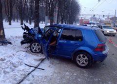 МЧС опубликовало фото аварии на Павла Большевикова