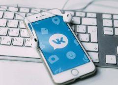 Социальная сеть «ВКонтакте» анонсировала запуск приложения для знакомств