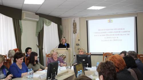 Вымирание Ивановской области должны остановить 7,4 млрд рублей