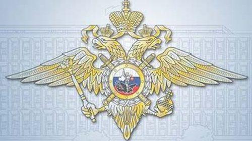 Назначен новый начальник УМВД по Ивановской области