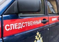 Поводом для проверки стало видео и публикации об избиении подростка Иваново, 2 августа. Конфликт, в ходе которого 19-летняя девушка избила 13-летнюю девочку-подростка, произошел в Иванове несколько дней назад. Школьницу ставили на колени и наносили побои перед другими девочками - все это было снято на видео очевидцем конфликта и попало в СМИ. Теперь этим занялся Следком и организовал проверку. Межрайонным следственным отделом по Фрунзенскому району г. Иваново СУ СК России по Ивановской области по информации, выявленной в СМИ, организована доследственная проверка по факту избиения девочки-подростка – сообщает СУ СК РФ по Ивановской области. Сейчас следователи устанавливают все обстоятельства произошедшего. Процессуальное решение будет принято по результатам проверки.