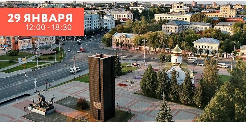 В Иванове пройдет форум «Государственная поддержка бизнеса»
