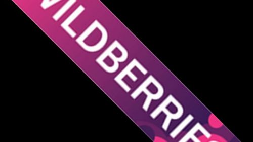 Wildberries проведет встречу с ивановскими товаропроизводителями