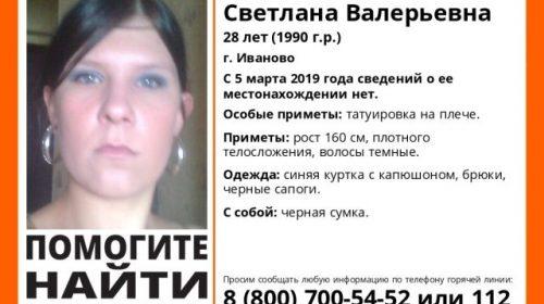 В Иваново ищут пропавшую без вести Свелану Амплееву