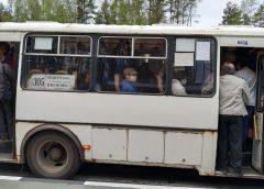 Кто считать будет: автобус Лежнево — Иваново оказался забитым людьми