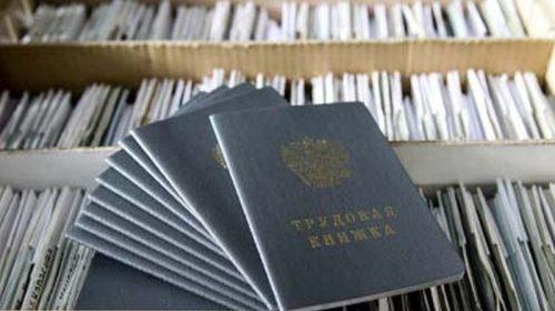 Ивановский станкостроительный завод: уголовное дело за невыплату зарплаты