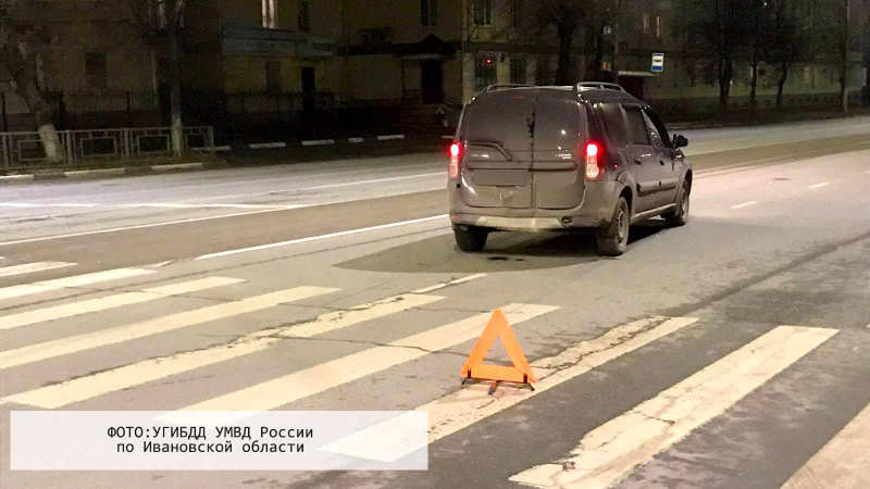 Пешехода-нарушителя и пенсионерку сбили за сутки в Иванове