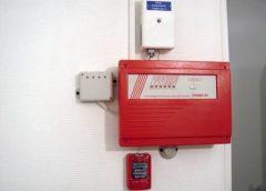 Пожарная сигнализация в лагере «Рубин» предотвратила возникновение пожара
