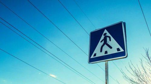 ДТП на Кудряшова спровоцировала женщина-пешеход