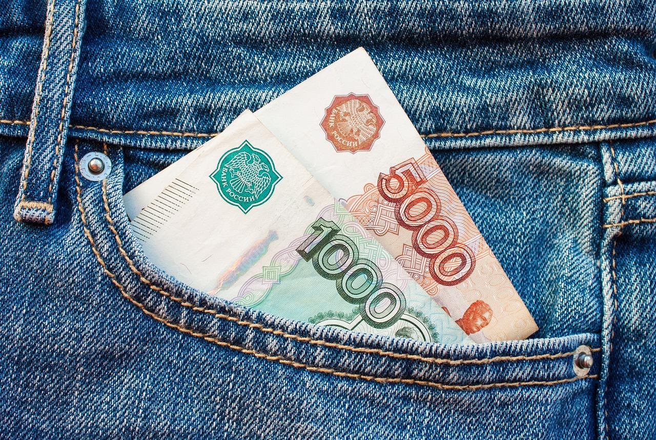 В Иванове в банке попытались сбыть 45 тысяч фальшивых рублей