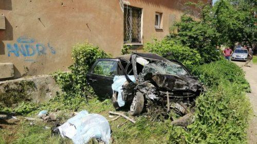 Авария на Минской: личности всех погибших установлены
