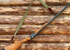 За стрельбу из оружия будут судить хулигана из Верхнеландеховского района