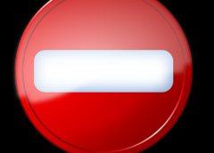 Движение транспорта на улице Куконковых будет закрыто на три дня