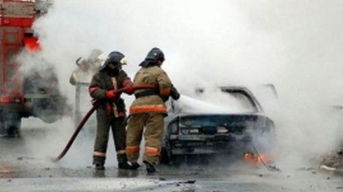 На Рабфаковской горел легковой автомобиль