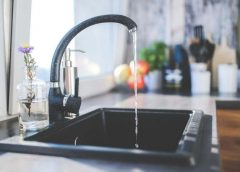 О временном отключении горячей воды в некоторых домах Иваново