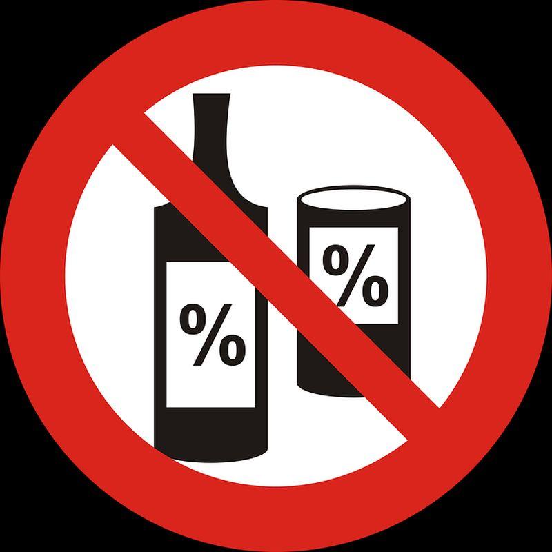 В день проведения полумарафона в Иванове ограничат продажу алкоголя