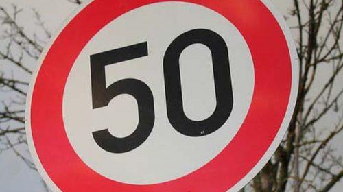 На опасных участках дорог Ивановской области вводится ограничение скорости