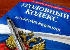 В Кохме нашли тело пропавшего две недели назад мальчика из Иванова